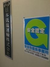 20121225_1507831_t